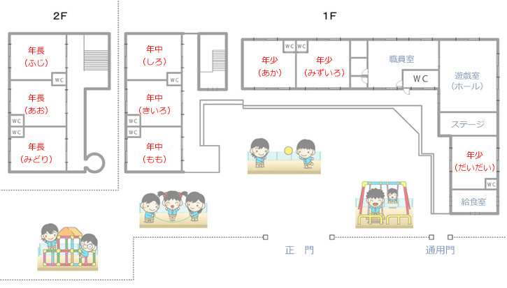 en-map2